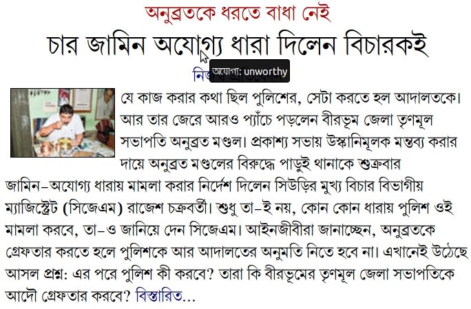 address anandabazar patrika